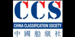 ccs logo 150x75 - Calidad