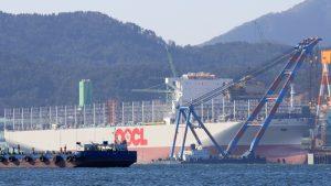 OOCL ship 300x169 - Blog